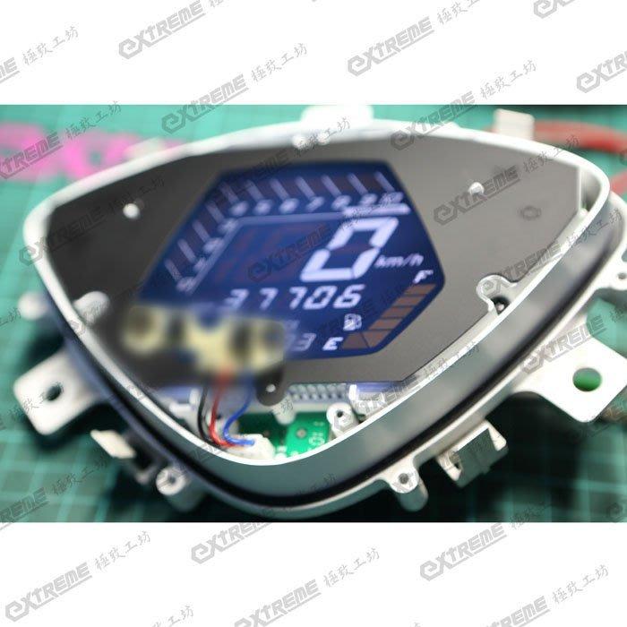 [極致工坊] RSZero RSZ 開關 按紐 按鍵 按鈕 儀表 液晶 螢幕 淡化 霧掉 偏光板 故障 維修