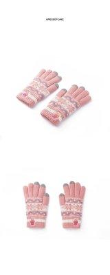 【集千】[韓國代購]潮牌A PIECE OF CAKE韓版小熊圖案針織手套