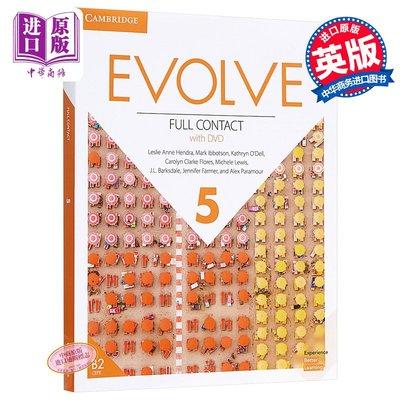 劍橋英語口語進展教程(第五級全套)英文原版 Evolve Level 5 Full Contact with DVD