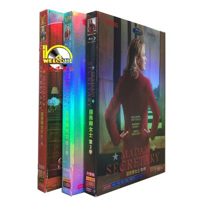 【樂視】 美劇高清DVD Madam Secretary 國務卿女士 1-3季 完整版 9碟裝DVD 精美盒裝