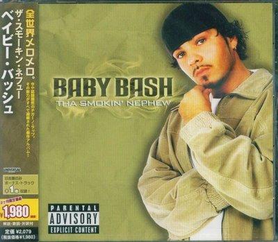 K - Baby Bash - Tha Smokin' Nephew - 日版 - NEW