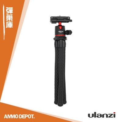 【GOPRO彈藥庫】ULANZI Multi-functional 八爪魚 #Ulanzi-MT-11