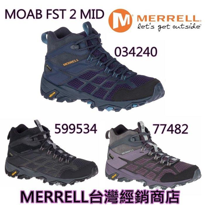 2020美國 MERRELL最新款 MOAB FST 2 MID GORE-TEX 多功能 防水 女款登山鞋健走鞋