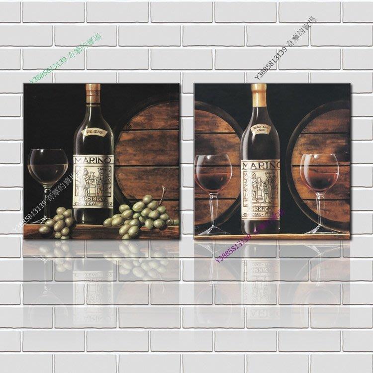 【70*70cm】【厚1.2cm】酒瓶-無框畫裝飾畫版畫客廳簡約家居餐廳臥室牆壁【280101_236】(1套價格)