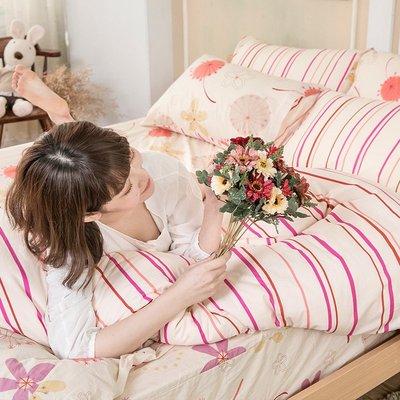 床包兩用被組 / 雙人加大【輕盈粉】含兩件枕套 舖棉兩用被套 100%純綿 戀家小舖AAC315