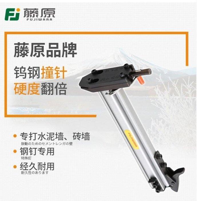 自動水泥釘槍裝手動鋼釘搶射釘打釘機木工專用工具線槽打釘器 220V  【全網最低價】