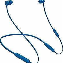 【WowLook】福利機 Beats BeatsX Beats X 耳機 運動耳機 四色可選