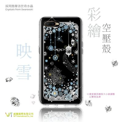 【WT 威騰國際】OPPO AX5s_『映雪』施華洛世奇水晶 彩繪空壓 軟殼 保護殼