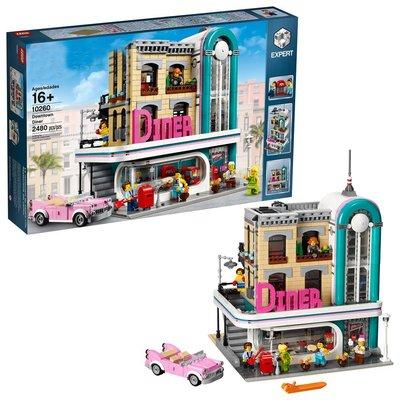 【美國正品樂高LEGO】樂高Lego 10260 Creator Downtown Diner 美式餐廳 城市街景