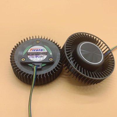 微星AMD RX VEGA 56/ RX VEGA 64公版渦輪冷卻風扇 PLB07525B12HH降溫 散熱風扇 散熱