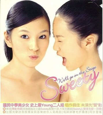 Sweety  -  We'll Go On The Stage  --  CD