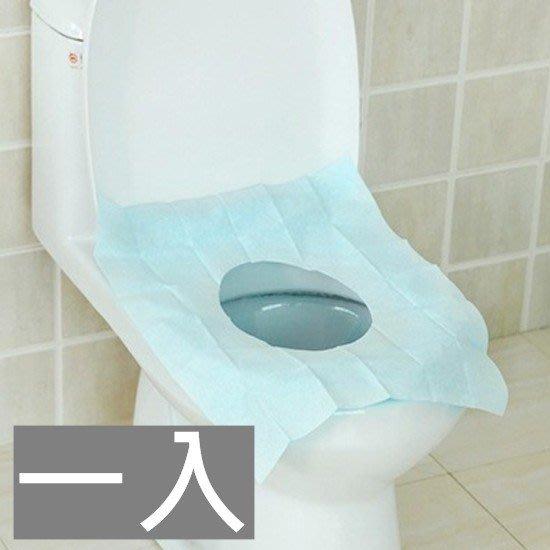 Color_me【J078】拋棄式馬桶坐墊(一入) 旅遊 飯店 隔菌 便攜 機場 孕婦 舒適 便利 衛生 馬桶衛生墊