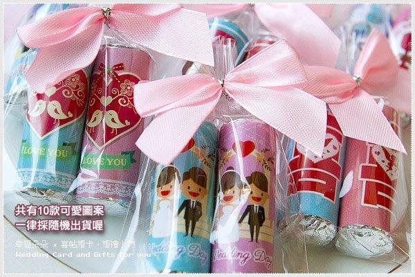 幸福朵朵【雙雙對對婚禮主題曼陀珠(二入)喜糖包】-給你好心情/送客糖果/創意喜糖/二次進場/婚禮小物(已包裝完成交件喔)