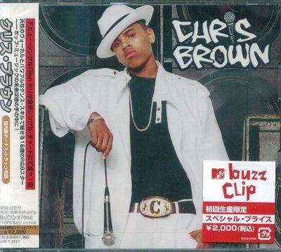 K - Chris Brown - Chris Brown - 日版 +3BONUS - NEW