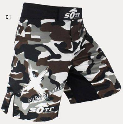 SOTF新款迷彩MMA短褲綜合格鬥UFC搏擊訓練褲泰拳健身房拳擊散打服