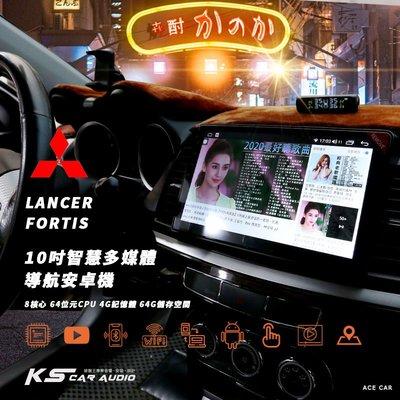 M1A 08~16 三菱Lancer Fortis 10吋智慧多媒體導航安卓機 Play商店 APP下載 藍芽 Wifi