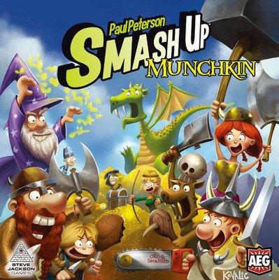 大安殿實體店面 Smash Up Munchkin 你爭我奪 小白世紀版 大殺四方 正版益智桌上遊戲