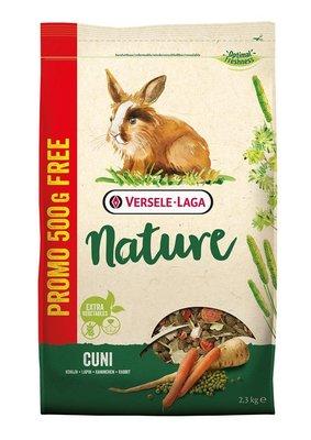 ☆童話寵物☆ 比利時凡賽爾 成兔飼料700g