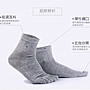 優質男士五指襪 中筒襪 襪子 運動襪 抑菌除臭 分趾襪 預防香港腳 五色可選 男成人【神來也】
