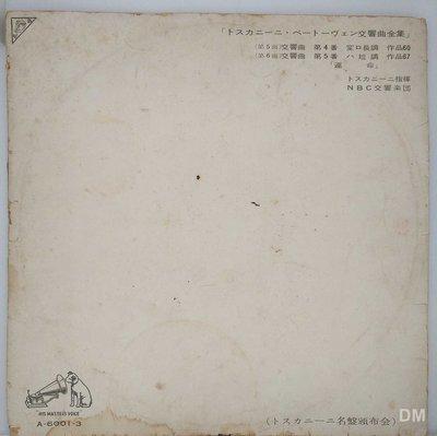 黑膠唱片 Toscanini - Beethoven Symohony No.4, 5