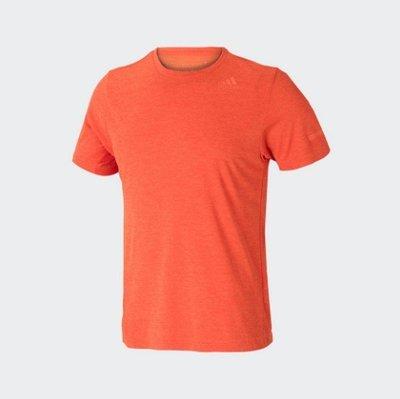【豬豬老闆】ADIDAS CLIMACHILL 橘 涼感 透氣 運動 訓練 健身 慢跑 短T 短袖 男款 EI6387