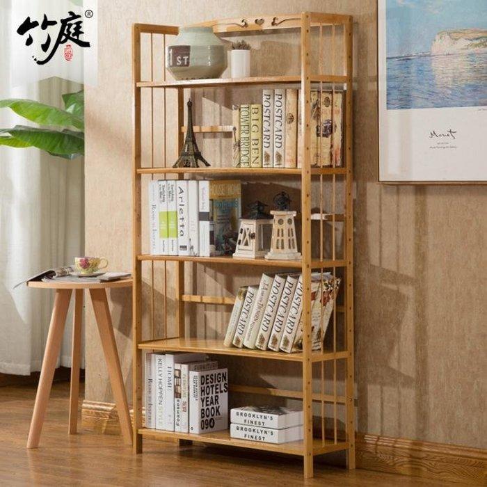 竹庭楠竹兒童簡易書架落地現代簡約學生組合架子置物架實木小書架WY
