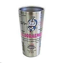 41+現貨免運費 哆啦A夢 不鏽鋼  保溫杯 保冰保溫 日本帶回 冰霸杯 限定商品 小日尼三