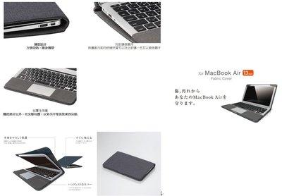 ELECOM MacBook Air保護套 13吋(網拍我最便宜)免運費
