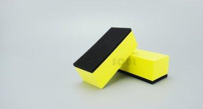 (送鍍膜巾)新款!特級鍍膜鍍膜塊  厚度加高  海綿更柔細