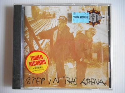 Gang Starr - Step in the Arena 進口美版