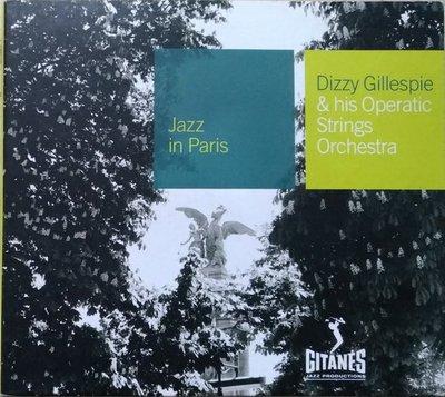 《絕版專賣》Jazz in Paris 爵士巴黎系列 / Dizzy Gillespie 狄吉葛拉斯彼與弦樂團