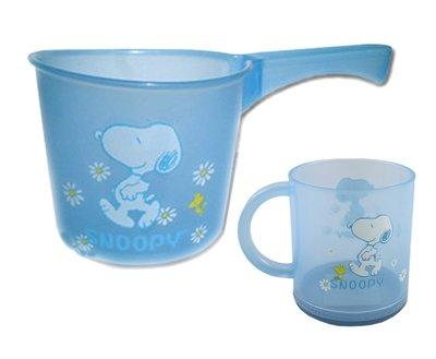 【卡漫迷】 Snoopy 水杓 & 漱口杯 二入組 ㊣版 水杯 塑膠 水勺水瓢 史努比 史奴比 糊塗塔克