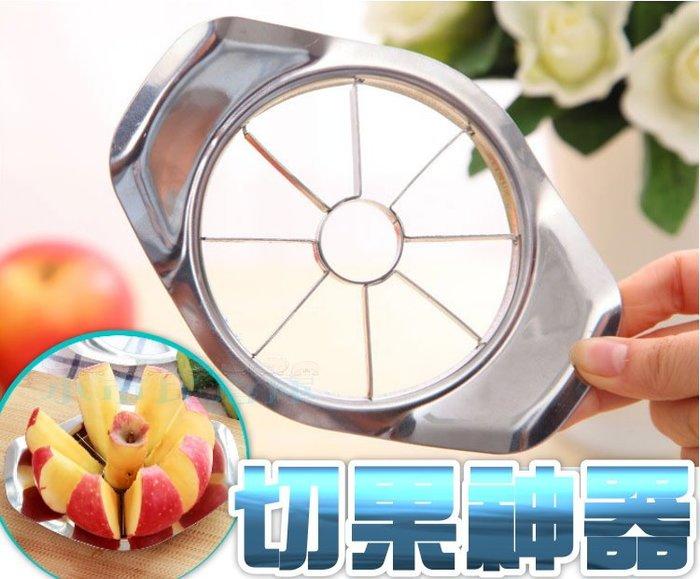 小市民倉庫-切果神器-水果切果器-果梨去核器-削蘋果器-蘋果切刀-水果分割器-不鏽鋼切果器