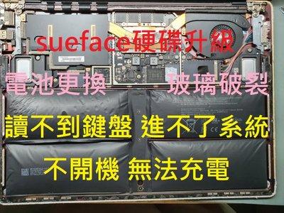 專修微軟 Surface Pro5硬碟升級 Surface硬碟加大 電池更換  不開機 無法充電