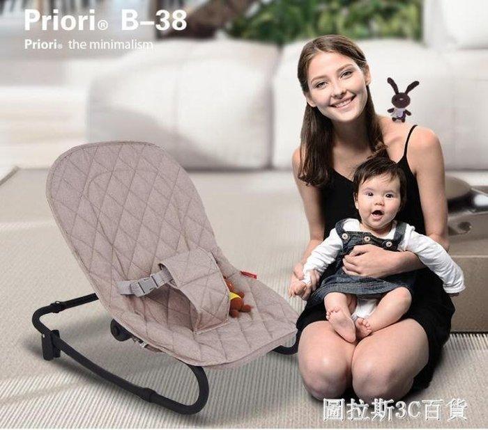 Priori加大嬰兒搖椅搖籃寶寶安撫躺椅搖搖椅非電動秋千搖籃床搖床
