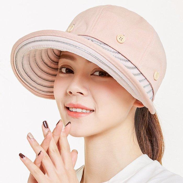 遮陽帽女防曬夏季大沿帽防紫外線戶外騎車百搭可折疊太陽帽出游