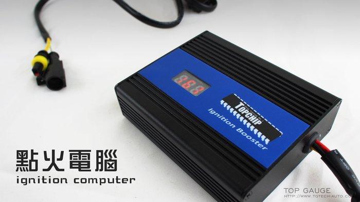【精宇科技】SUZUKI VITARA SX4 IGNIS BALENO SWIFT 專用 點火加強電腦  提升馬力