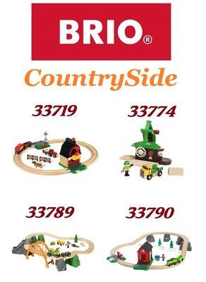 瑞典 BRIO 木製玩具 COUNTRYSIDE系列 (1)