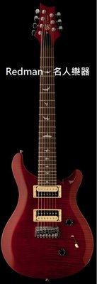 *名人樂器旗艦店*PRS SE Custom 24 7-String - Black Cherry 電吉他