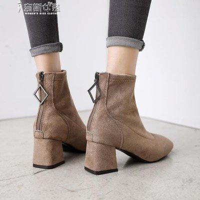 短靴歐洲站秋冬季加絨高跟短靴女粗跟瘦瘦及踝靴網紅女鞋奈斯女装