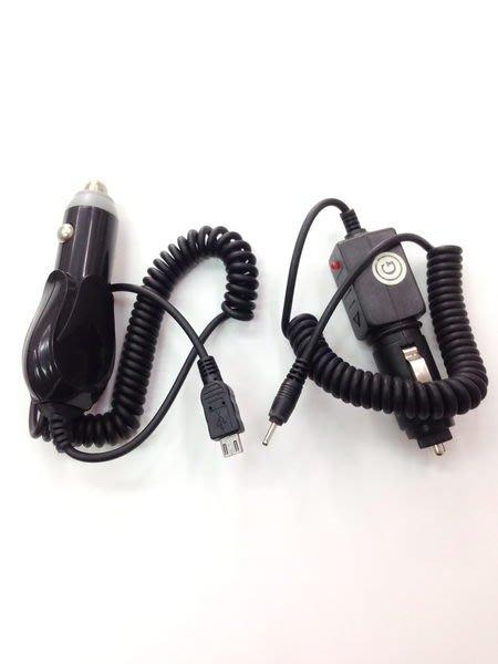 妮妮通訊~♥ HTC 旅充 車充 P3702,T2223,PRO2 T7272,X7510,CHT9100,818