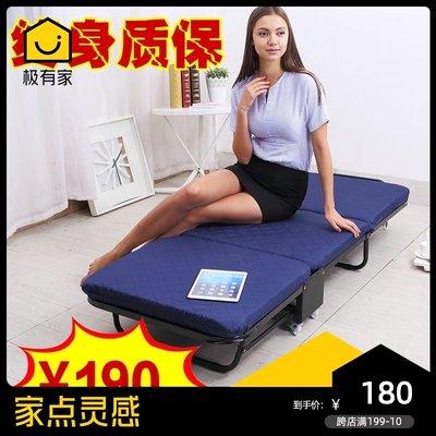 折疊床折疊床單人床午休床辦公室午睡海綿三折板式隱形木板床酒店加床