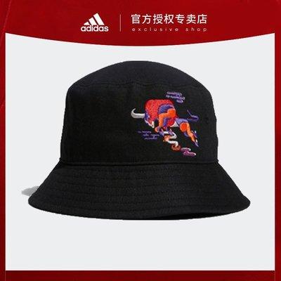 【小麗生活館】adidas愛迪達漁夫帽男潮牌2021牛年新款嘻哈刺繡休閑太陽帽子女