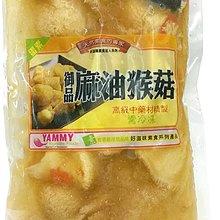 【多種優惠組合長期供應最低115】好滋味麻油猴頭菇 -蛋素/12包組