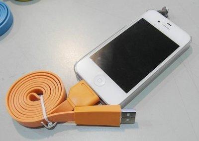 【iPhone 4 傳輸線】iPhone 30Pin USB 傳輸充電線 寬1CM 扁線 麵條線 APPLE 多色 台中市