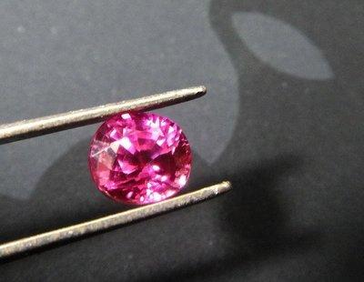 【艾琳珠寶藝術】1.33克拉天然粉紅剛玉,未經加熱處理,附中國寶石鑑定書