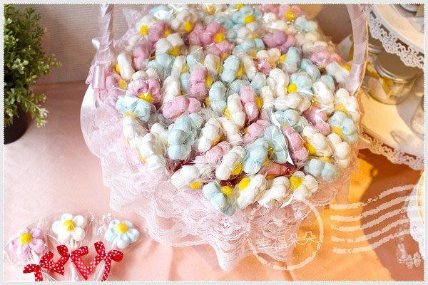 婚禮週邊-幸福朵朵【義大利大花花造型棉花糖x100支+大提籃x1個】-婚禮小物二次進場/送客喜糖/慶生/畢業典禮/來店禮/尾牙