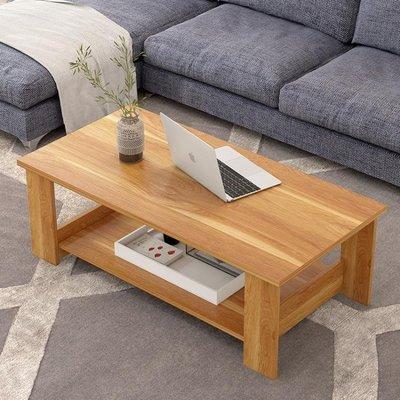茶几客廳簡約現代邊几小桌子簡易北歐仿實...