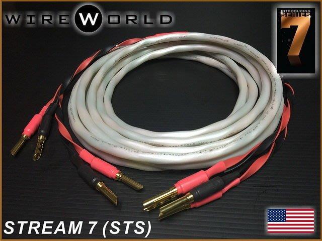 盛昱音響~美國 WireWorld Stream 7 發燒喇叭線 2M*2【獨家 Dual DNA Helix™ 】現貨