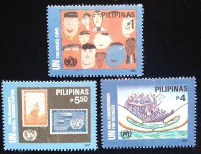 菲律賓PHILIPPINES郵票聯合國機構UNITED NATIONS STAMPS1991年10月24日發行特價